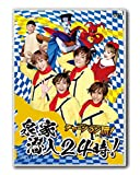 LIVE musical play 'Chargeman Ken!' presents Izumisui infiltrate