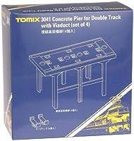 TOMIX Nゲージ 複線高架橋脚 4個入 3041 鉄道模型用