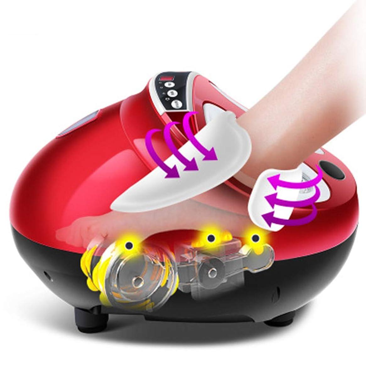 決して識別関数NSCHJZホイール付き電動マッサージベッド、暖房機能付き、空気圧縮、深い混練、足と脚の筋肉のほぐれ、足底筋膜炎の足裏マッサージ, red
