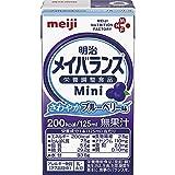 メイバランス Mini さわやかブルーベリー味 125ml×24本