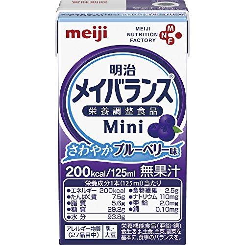 【ケース販売】明治 メイバランス Mini さわやかブルーベリー味 125ml×24本