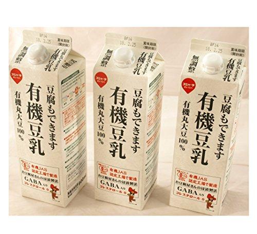 めいらく『スジャータ豆乳もできます有機豆乳』