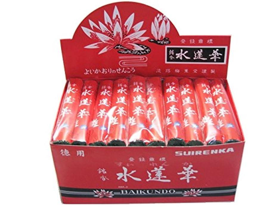 下着化粧ずらす淡路梅薫堂のお線香 徳用水蓮華 大把 2p × 25袋×12箱 #300