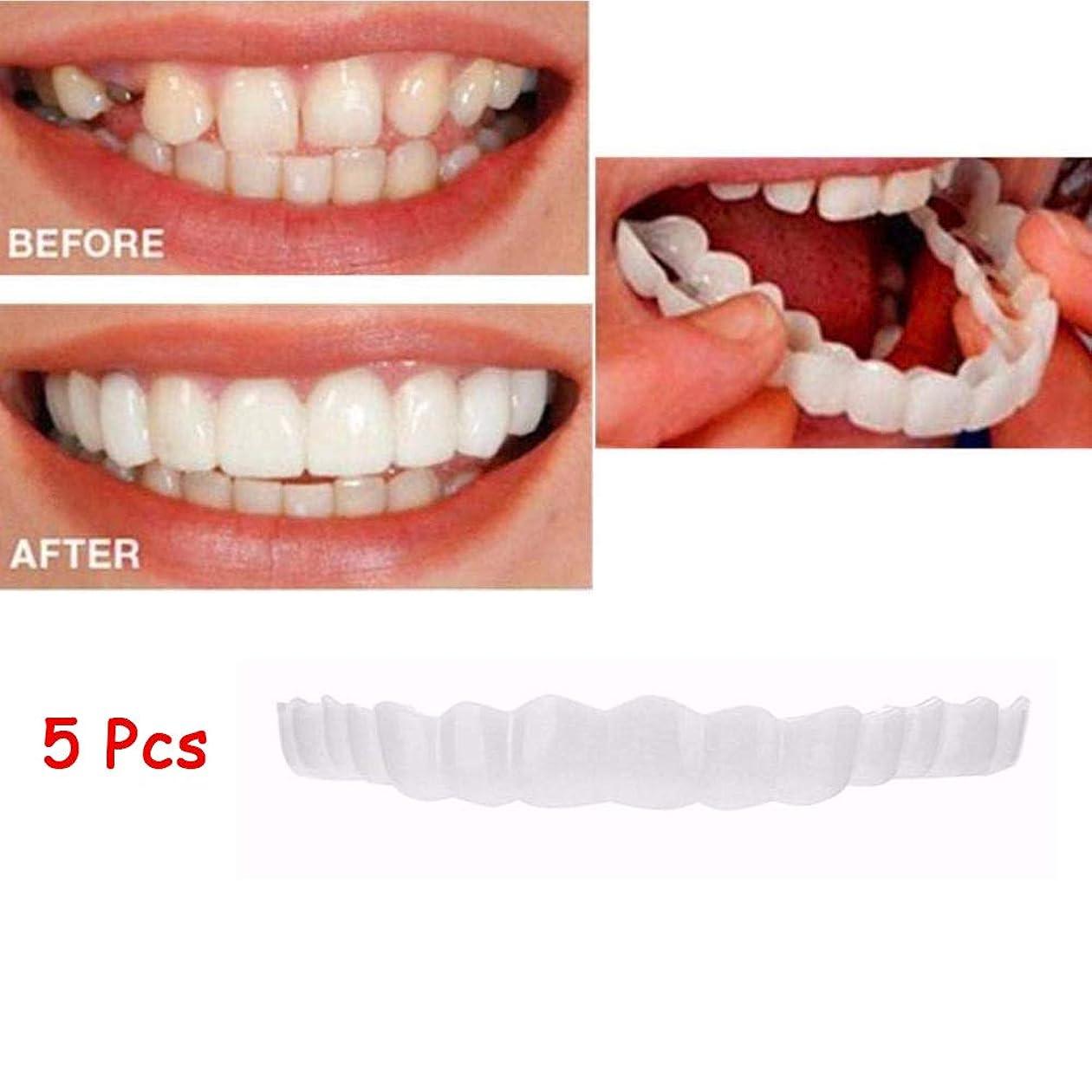 カウンタ引く銀行5本突き板、化粧品の歯 - 一時的な笑顔の快適さフィットフレックス化粧品の歯ワンサイズは最も快適な歯のベニーにフィット