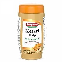 Baidyanath Kesari Kalp Royal Chyawanprash – Enriched with Gold, Silver and Saffron – 1 kg