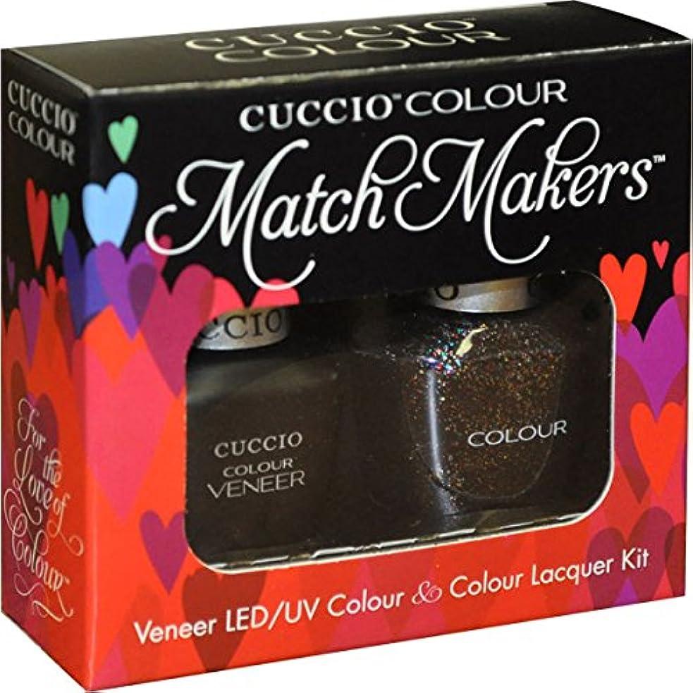 。到着はずCuccio MatchMakers Veneer & Lacquer - Count Me In! - 0.43oz / 13ml Each