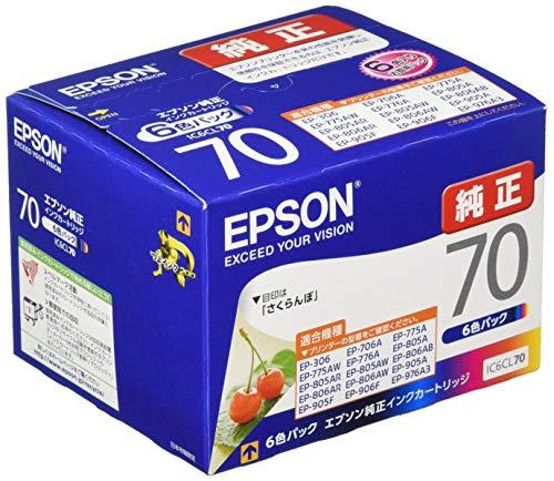 エプソン 純正 インクカートリッジ さくらんぼ IC6CL70 6色パック