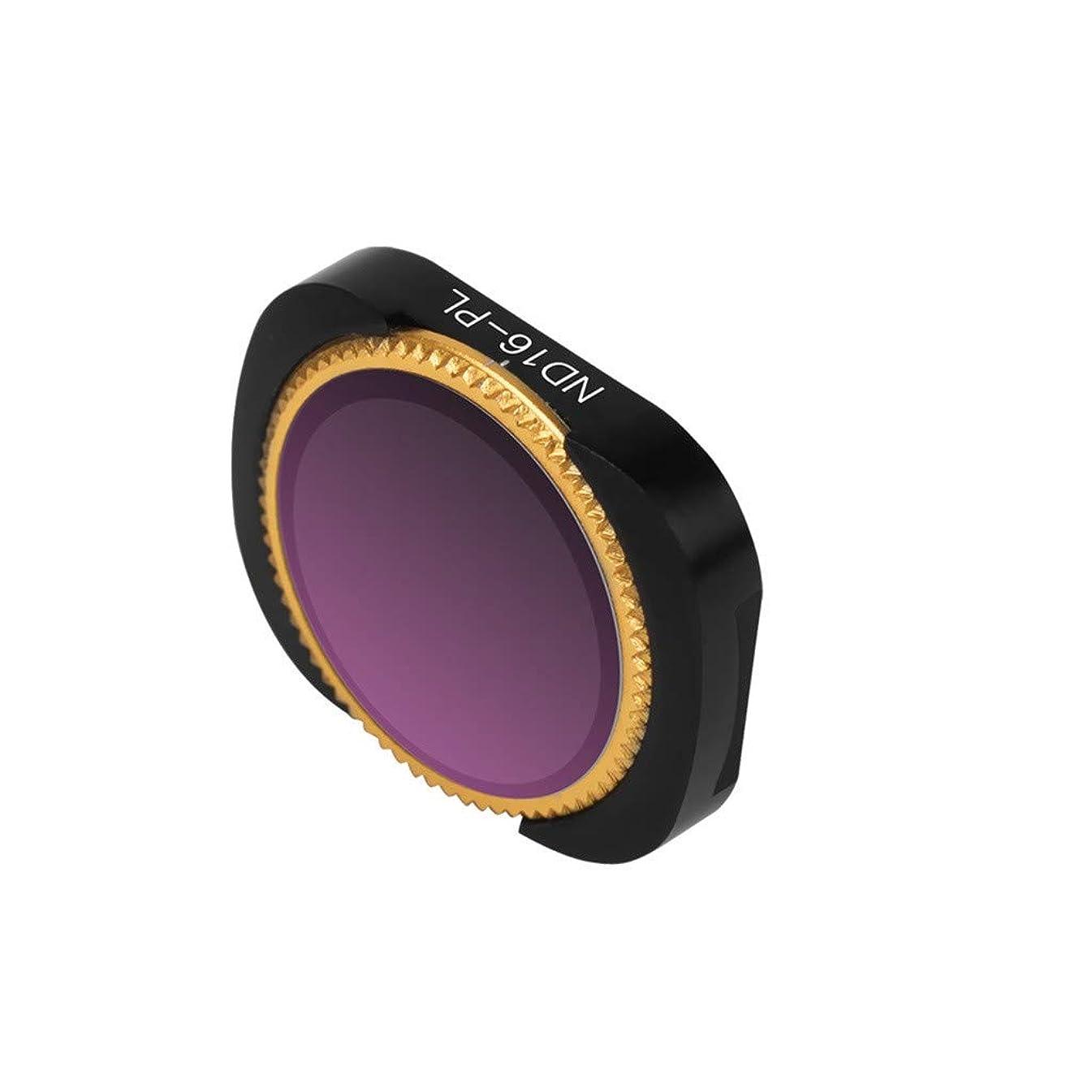 Yliquor Portable ND4-PL/ND8-PL/ND16-PL/ND32-PL/ND64-PL Angles Adjustable Camera Lens Filters for DJI OSMO Pocket (C)