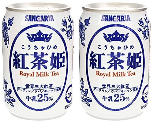 Sangaria Royal Milk Tea, 9.47 Fluid Ounce (Pack of 24) SET of 2