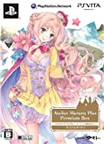 Merle No Atelier Plus 3 Premium Box (Included in the 'Serial Code Download Straw Hat' Mini 'Swimsuit Princess' Mushroom Inclusion Benefits First) (Japan Import)