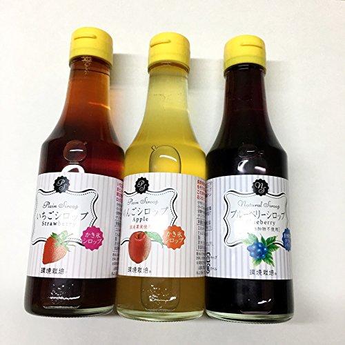 無添加 かき氷 シロップ 3種類セット いちご ブルーベリー りんご 信州自然王国