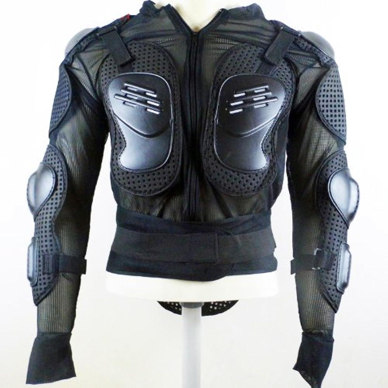 ラメ閲覧する大学院[ノーブランド品]上半身 ボディー プロテクター バイク ジャケット 【XL】165㎝?175㎝ ランチスーツ