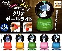 !PEANUTS SNOOPY クリアボールライト(ピーナッツ スヌーピー クリアライトボール)全5種ラスト2