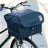 [ベルメゾン] ディズニー 自転車カゴカバー 自転車用カバー ネイビー
