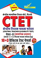 CTET Class VI-VIII PTP Social Studies