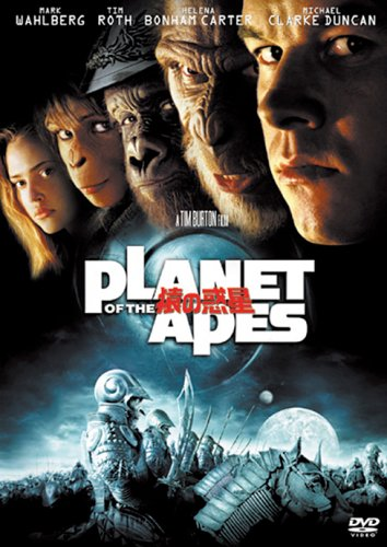 PLANET OF THE APES/猿の惑星 [DVD]