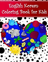English Korean Coloring Book For Kids: Bilingual dictionary over 300 pictures to color with fruits vegetables animals food family nature ... Learning Coloring Books For Kids) (Volume 16)