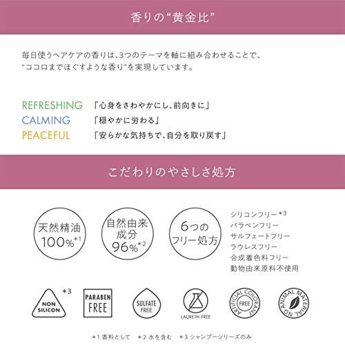 SUPERFOODLABORGANICS【リッチに潤う】オーガニックスシルキーリッチシャンプー/トリートメント(シャンプーボトル(単品))