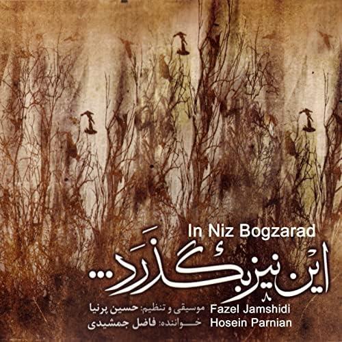 Fazel Jamshidi & Hosein Parnia