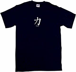 Strength Japanese Symbol Men's Tee Shirt