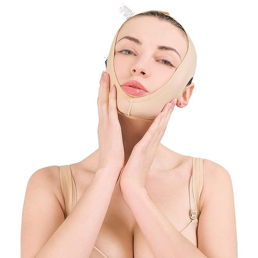 キリストソース輝くZWBD フェイスマスク, フェイスリフティング包帯フェイシャルリフティング痩身Vリダクションフェイスダブルチンケア減量美容ベルト (Size : XL)