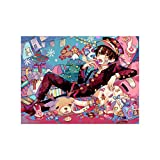 Elibeauty lunanana Toilet-Bound Hanako-kun Poster, Anime
