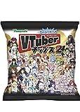 Vtuberチップス2
