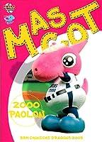 BBM2008 中日ドラゴンズ レギュラーカード No.D95 パオロン