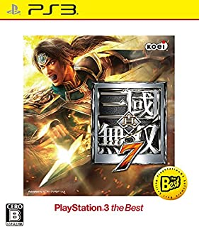 真・三國無双7 PlayStation3 the Best - PS3
