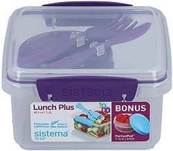 حافظات طعام من سيستيما - 1.2 لتر مربع