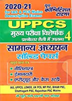 Uppcs Mukhya Pariksha Vol - 4 Samanya Adhyayan Solved Papers