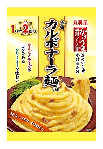 丸美屋食品工業 1人前×2回分 かけうま麺用ソース カルボナーラ麺の素 140g ×8袋
