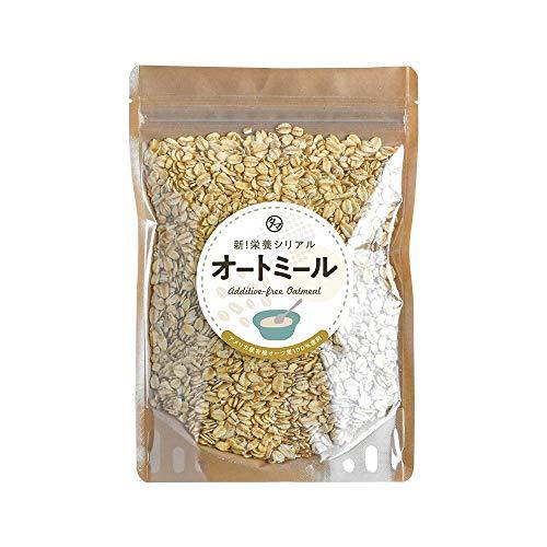 オーガニック オートミール 10kg 無添加 アメリカ産 有機オーツ麦