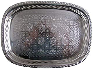 Moroccan Handmade Tea Tray, Bring Home a Beautifully Functional Near East Tradition, Large, 18x14 Inches