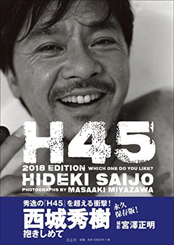 H45 2018 EDITION