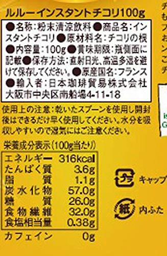 日本珈琲貿易 ルルー インスタントチコリ 瓶 100g [3113]