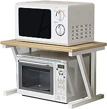 Yingpai-Microwave oven rack Soporte para Horno De Microondas