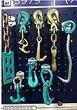 5 Star AUTO Body Frame Machine Collision Repair Pulling TIE Tools Hook Value Set