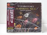 チャイコフスキー:交響曲第4番&弦楽セレナード