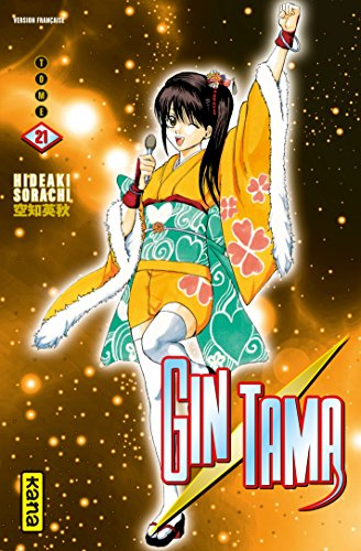 Gintama - Tome 21