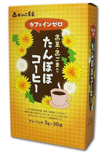 がんこ茶家『黒豆・黒ごま入りたんぽぽコーヒー』