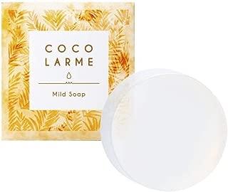SureBuyShop Virgin Coconut Oil Mild Soap | Made in Japan 3oz (85g)