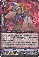 カードファイト!! ヴァンガード D-VS01/051 ダッドリー・メイソン RRR