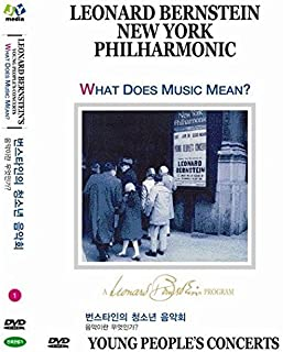 Leonard Bernstein Young People' Concert no.1 What Does Music Mean (Region code : All) (Korea Edition)