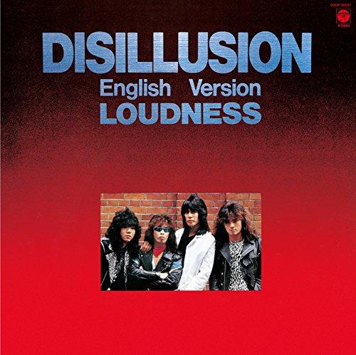 DISILLUSION English Version