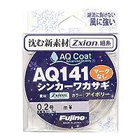 Fujino(フジノ) ライン AQ141シンカーワカサギ マークなし アイボリー 60m W-30 0.2号