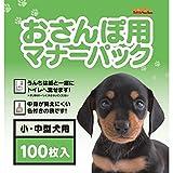 アイエーシーエル (IACL) おさんぽ用エチケットパック 100枚