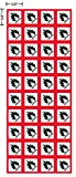 GHS Flammable, Flame, Fire, Burning, Hazard, Pictogram, 5/8 inch.625 inch Sides, Decal, Label, kit OSHA Compliant, Vinyl Sticker, Sheet, 40 of The Decals per Sheet