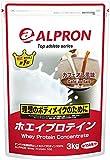 アルプロン トップアスリートシリーズ ホエイプロテイン100 カフェオレ(3kg)
