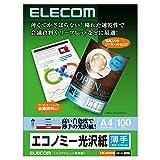 エレコム 写真用紙 A4 100枚 光沢 エコノミー 薄手 日本製 【お探しNo:D86】 EJK-GUA4100